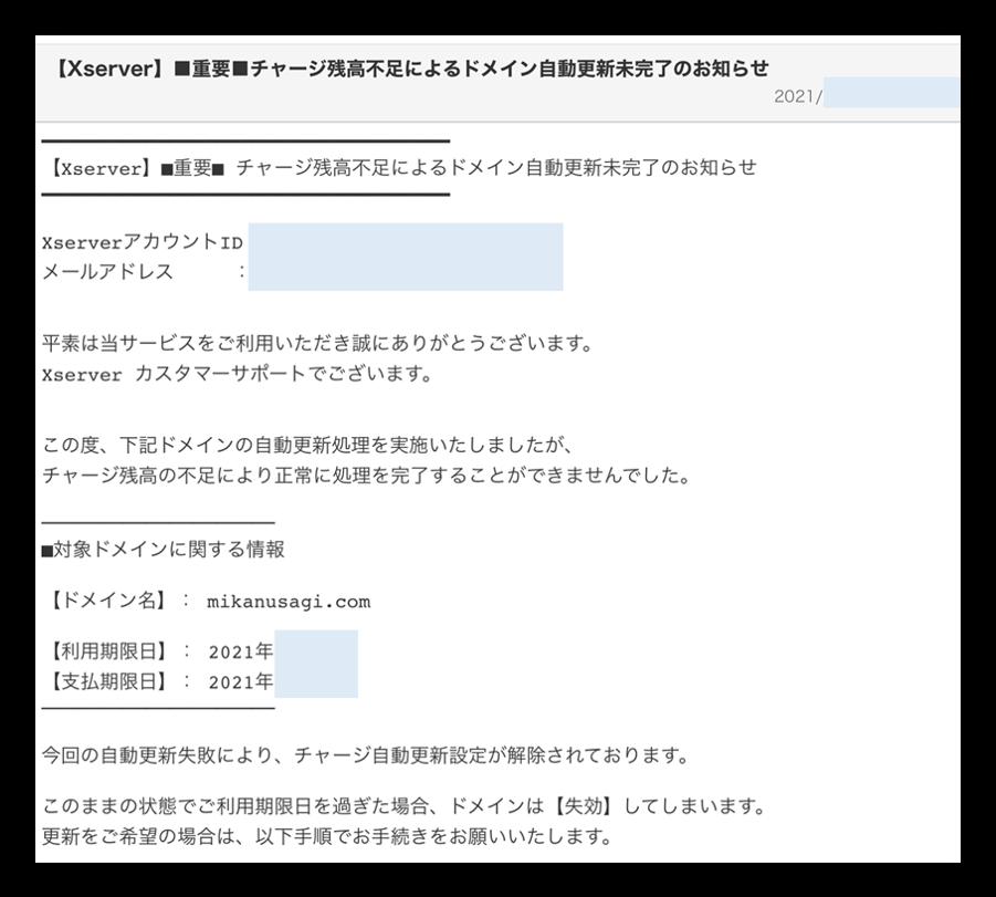 f:id:mikanusagi:20210412191524p:plain