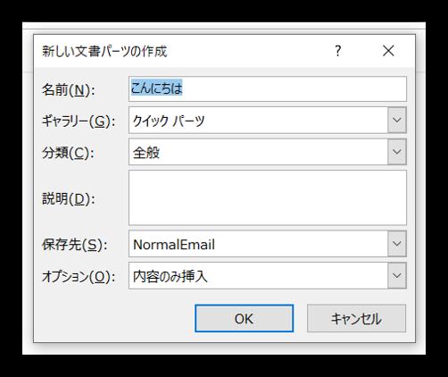 f:id:mikanusagi:20210425103446p:plain