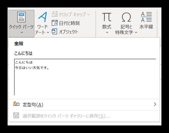 f:id:mikanusagi:20210425103539p:plain