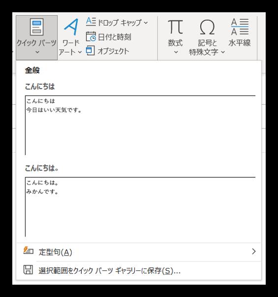 f:id:mikanusagi:20210425103713p:plain