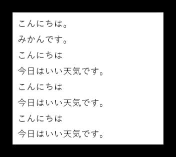 f:id:mikanusagi:20210425103812p:plain