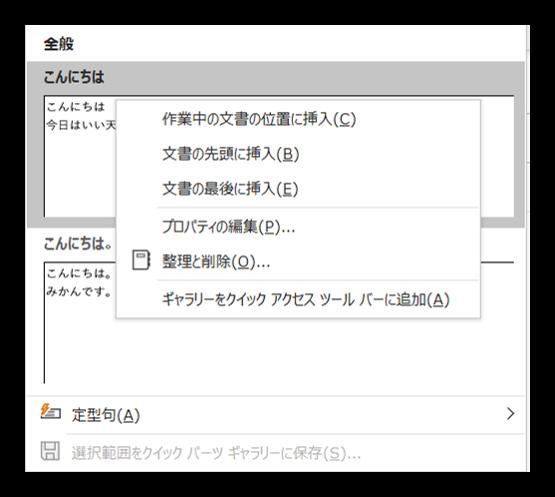 f:id:mikanusagi:20210425103838p:plain
