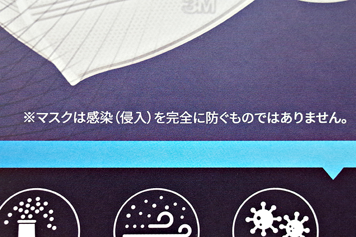 f:id:mikanusagi:20210831025245j:plain