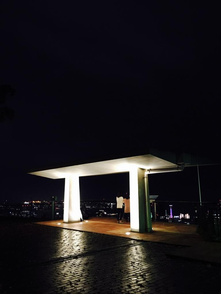 f:id:mikaosanai:20161205033857j:plain