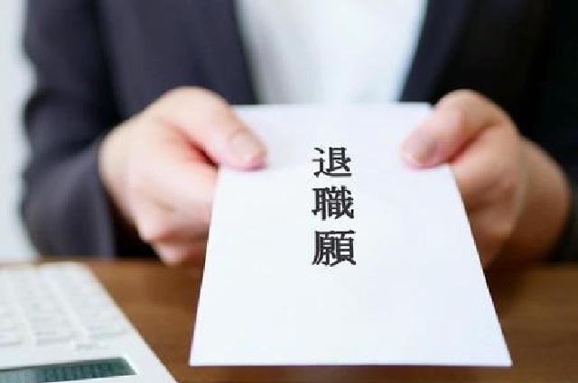 f:id:mikasako176:20210822170257j:plain