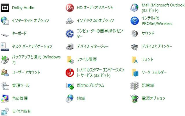 f:id:mikasako176:20210904205317j:plain