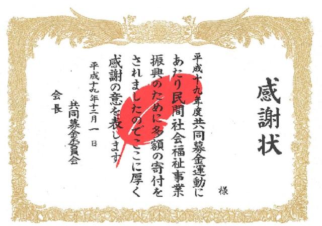 f:id:mikasako176:20210918173733j:plain