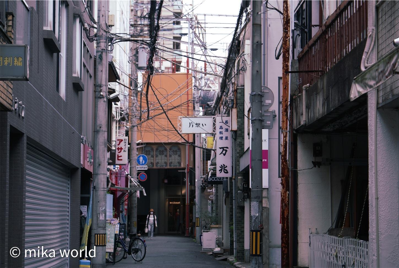 f:id:mikasuke1008:20210819011435j:plain