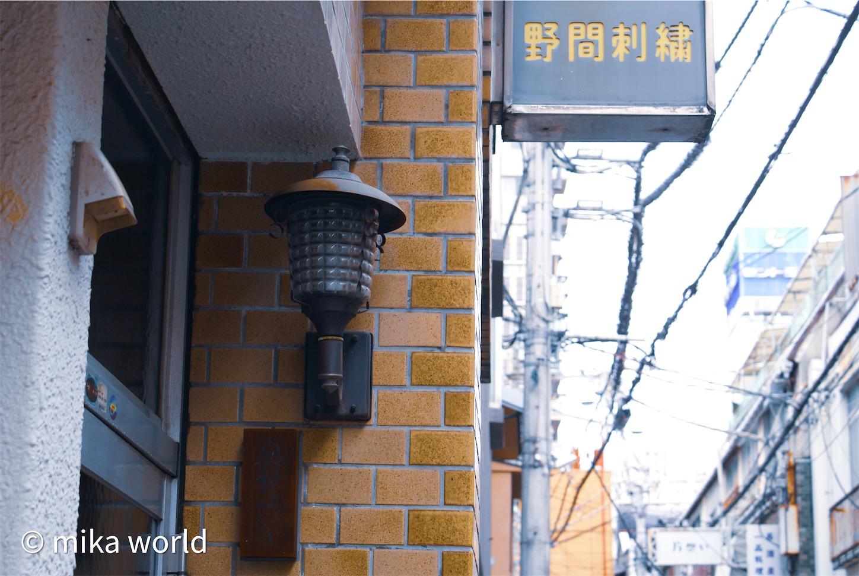 f:id:mikasuke1008:20210819011505j:plain