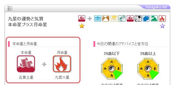 f:id:mikata-uranai:20160906162726j:plain