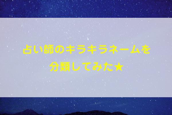 f:id:mikata-uranai:20161025160541j:plain