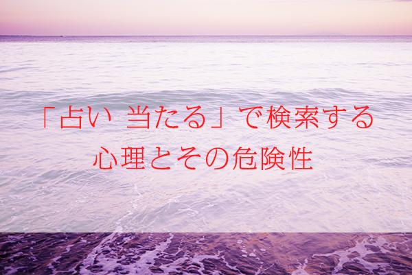 f:id:mikata-uranai:20161107153912j:plain