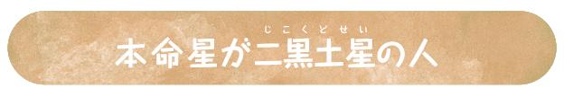 f:id:mikata-uranai:20161111121518j:plain