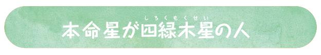 f:id:mikata-uranai:20161111121532j:plain