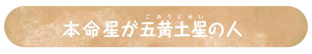 f:id:mikata-uranai:20161111121537j:plain