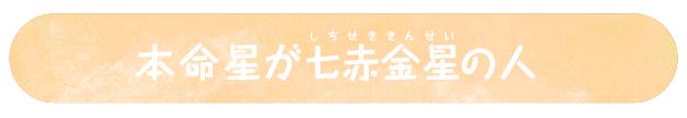 f:id:mikata-uranai:20161111121548j:plain