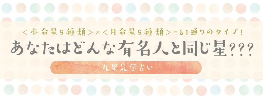 f:id:mikata-uranai:20161117111353j:plain