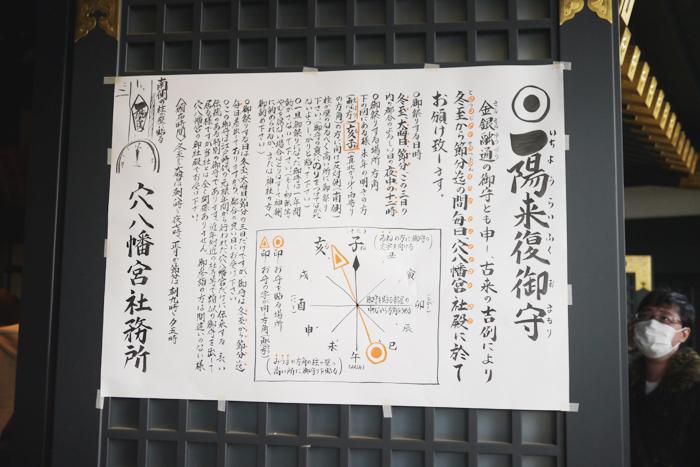f:id:mikata-uranai:20161224145835j:plain