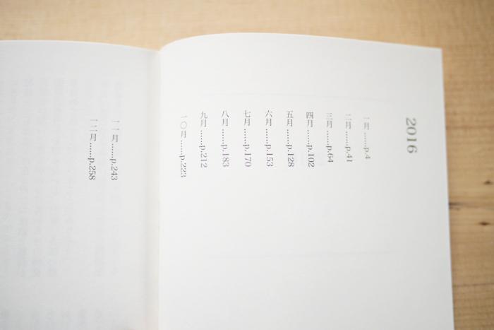 f:id:mikata-uranai:20170209110951j:plain