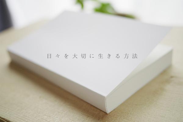 f:id:mikata-uranai:20170209111319j:plain