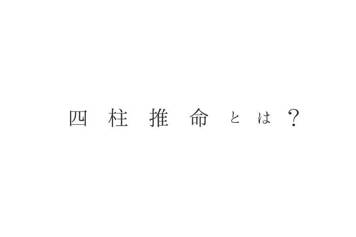 f:id:mikata-uranai:20170501203248j:plain