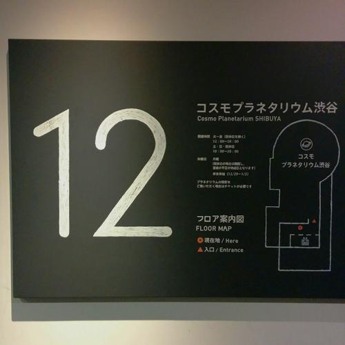 f:id:mikata-uranai:20180221151745j:plain