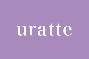 f:id:mikata-uranai:20180314201526j:plain