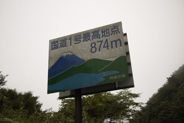 f:id:mikata-uranai:20180708234204j:plain