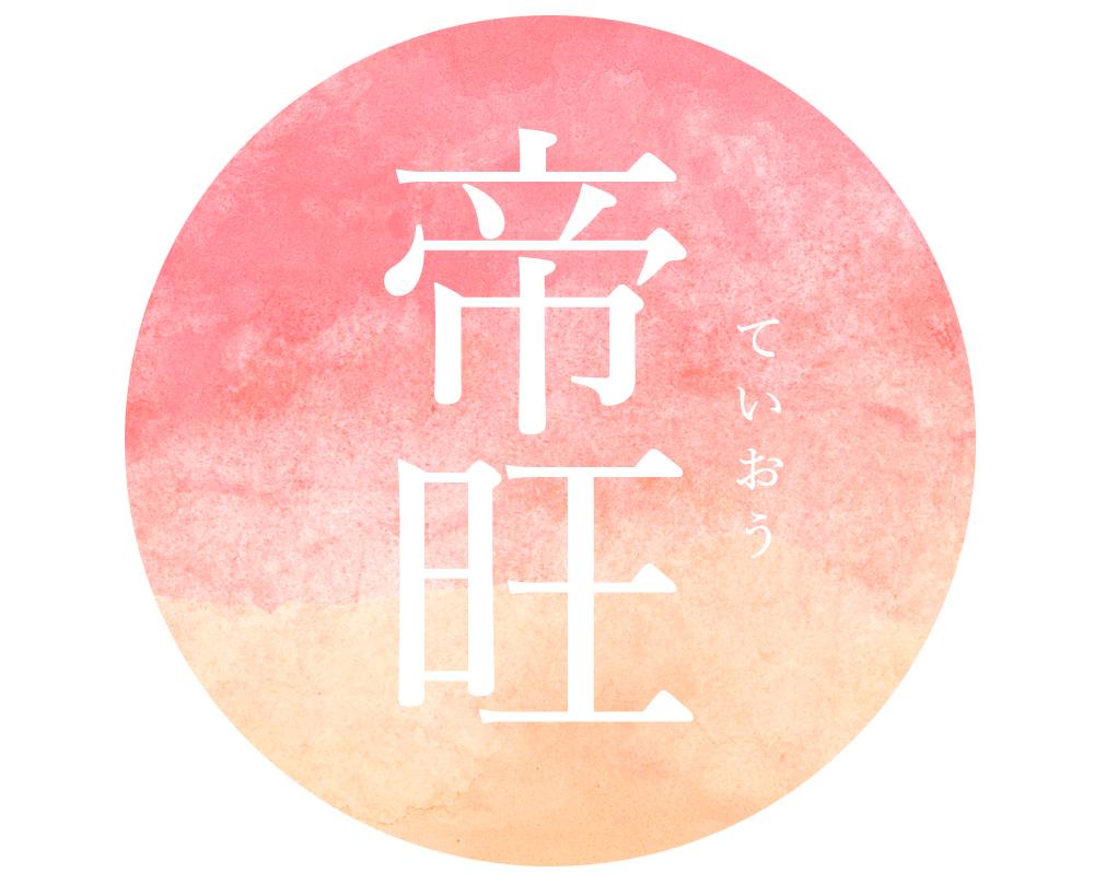 f:id:mikata-uranai:20181026213026j:plain