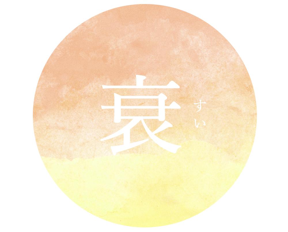 f:id:mikata-uranai:20181026213215j:plain