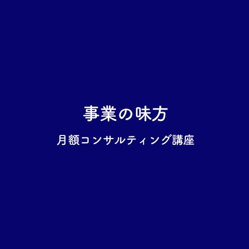 f:id:mikata-uranai:20190204005621j:plain