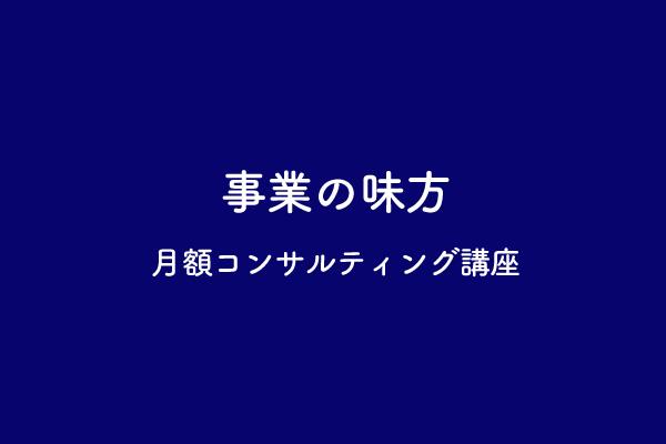 f:id:mikata-uranai:20190204020352j:plain
