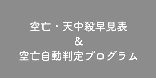 f:id:mikata-uranai:20190207154948j:plain