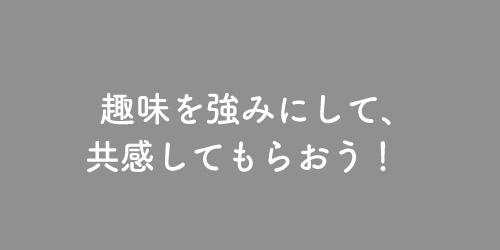 f:id:mikata-uranai:20190208155538j:plain