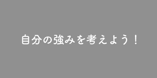 f:id:mikata-uranai:20190208155731j:plain
