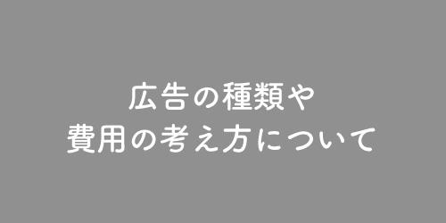 f:id:mikata-uranai:20190208160441j:plain