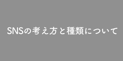 f:id:mikata-uranai:20190208160530j:plain