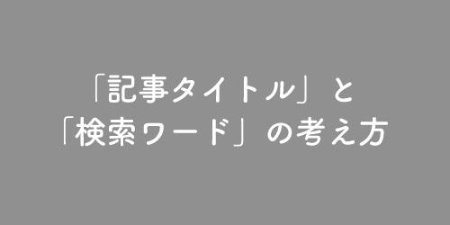 f:id:mikata-uranai:20190208160933j:plain