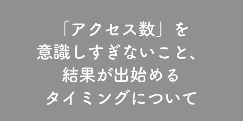 f:id:mikata-uranai:20190208161218j:plain