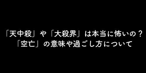 f:id:mikata-uranai:20190208172437j:plain