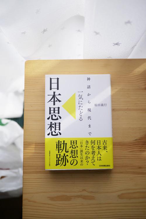 f:id:mikata-uranai:20190227200743j:plain