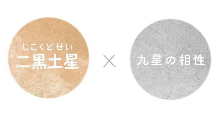 f:id:mikata-uranai:20190315221122j:plain
