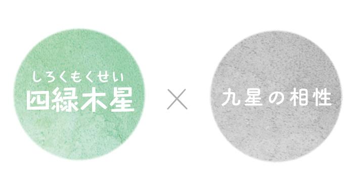 f:id:mikata-uranai:20190323234441j:plain