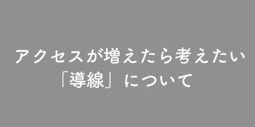 f:id:mikata-uranai:20190523112157j:plain