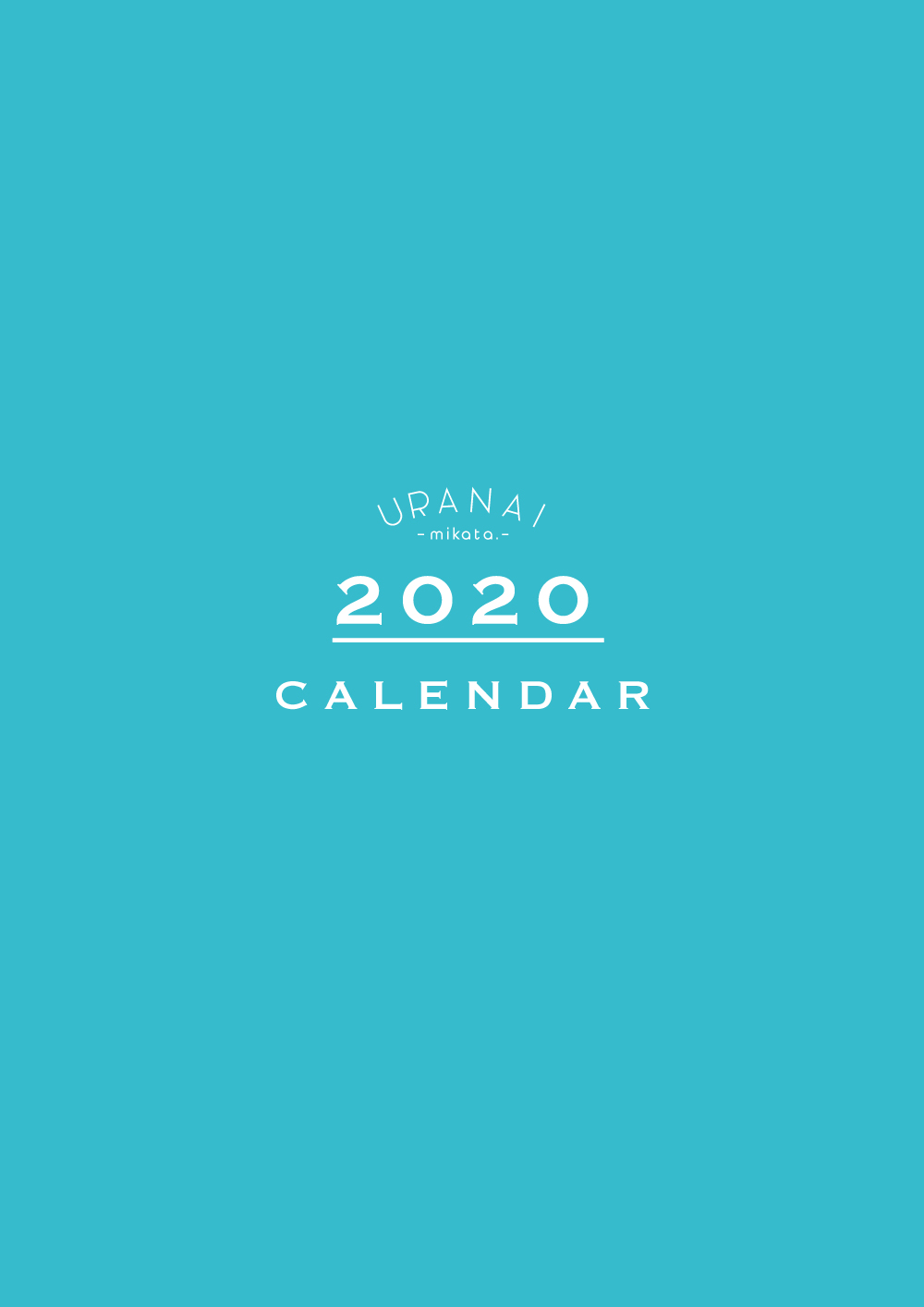 20200203165653