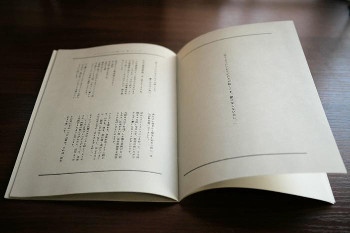 f:id:mikata-uranai:20200501211734j:plain