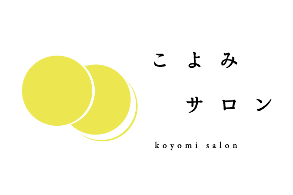 f:id:mikata-uranai:20200521232923j:plain