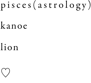 f:id:mikata-uranai:20200602193712p:plain