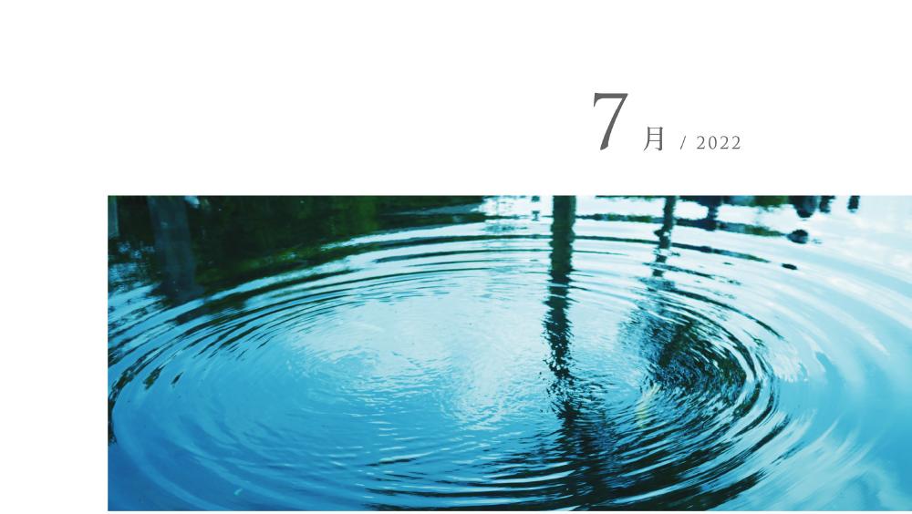 f:id:mikata-uranai:20210909210926p:plain