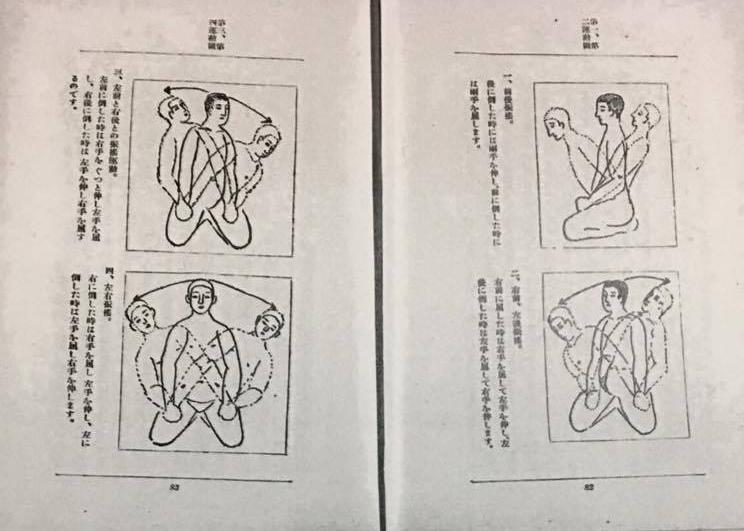 f:id:mikatakaki:20161114085628j:plain